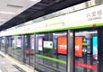 为什么互联网公司都喜欢投地铁广告?