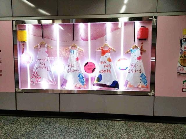 六月鲜地铁橱窗美陈
