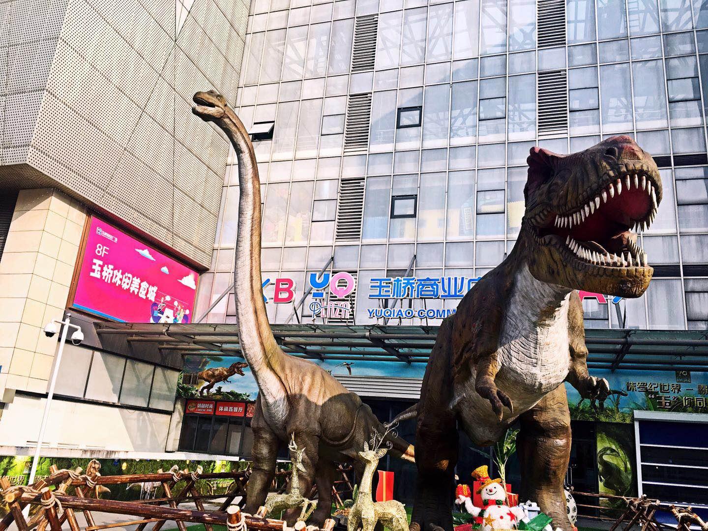 """南京玉桥:侏罗纪世界 霸主归来 """"玉""""你同庆大型恐龙美陈展"""