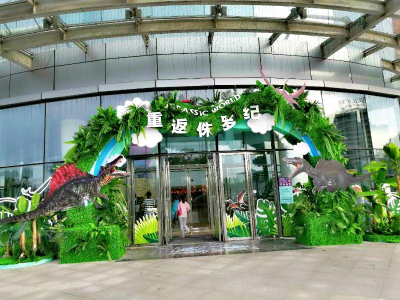 """长沙环宇城""""重返侏罗纪""""大型恐龙场景美陈展"""