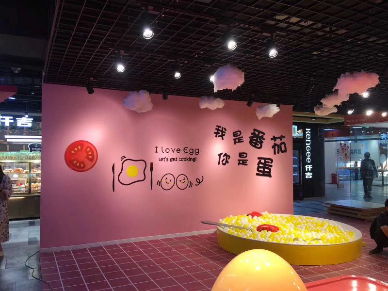 """南京九宜城N91""""白日梦想家""""网红场景开业美陈"""