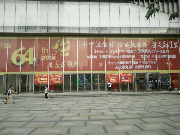 周年庆活动 周年庆典